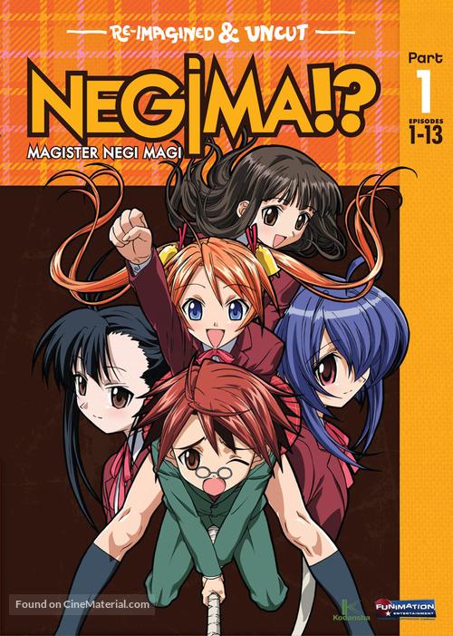 """""""Negima!?"""" - British Movie Cover"""
