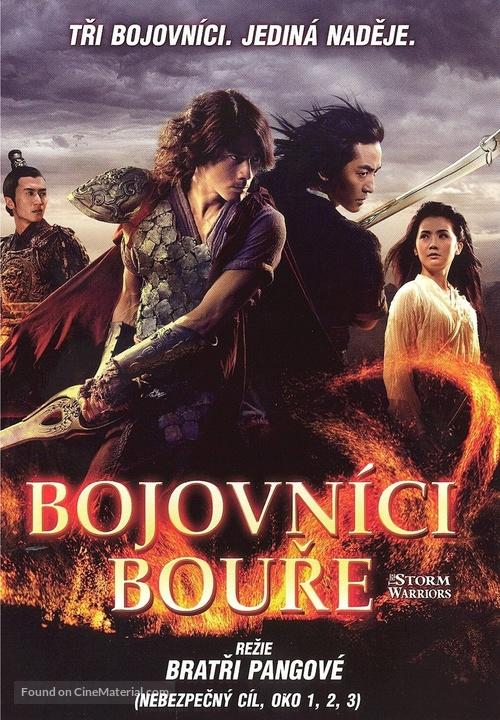 Fung wan II - Czech DVD movie cover