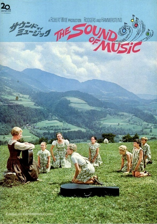 The Sound of Music - Japanese Movie Cover