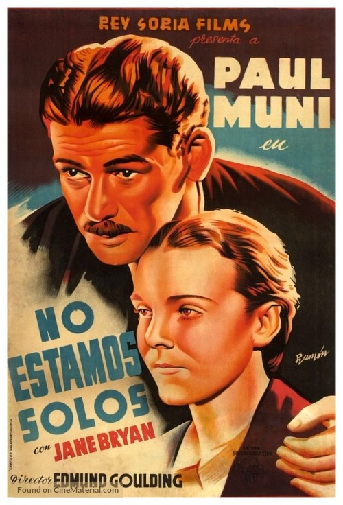 We Are Not Alone - Spanish Movie Poster