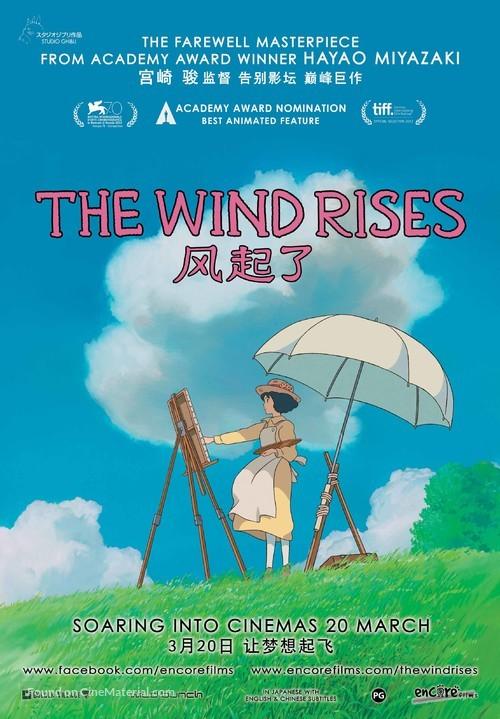 Kaze tachinu - Singaporean Movie Poster