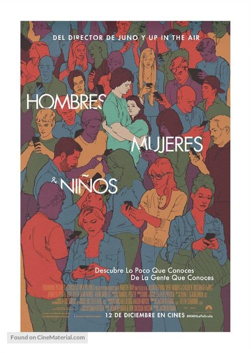 Men, Women & Children - Spanish Movie Poster