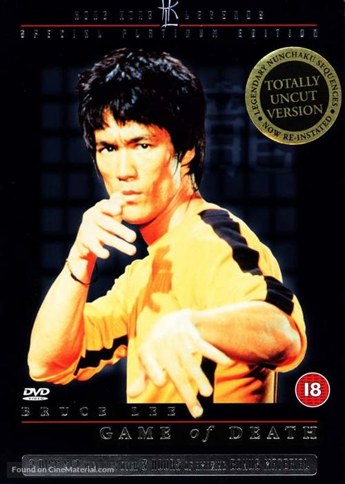 Game Of Death - British DVD movie cover