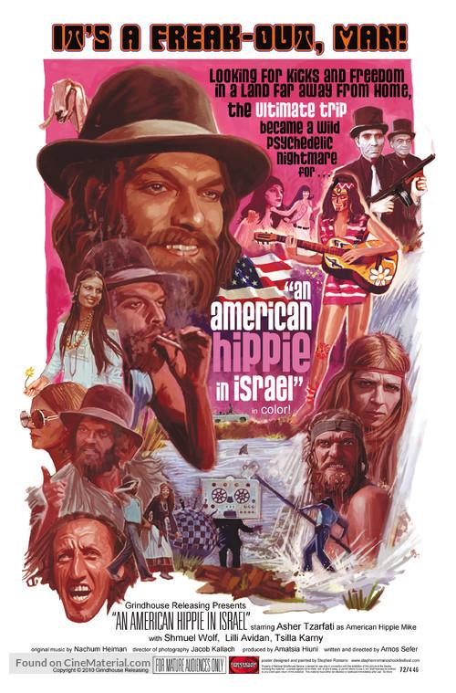 Ha-Trempist - Movie Poster