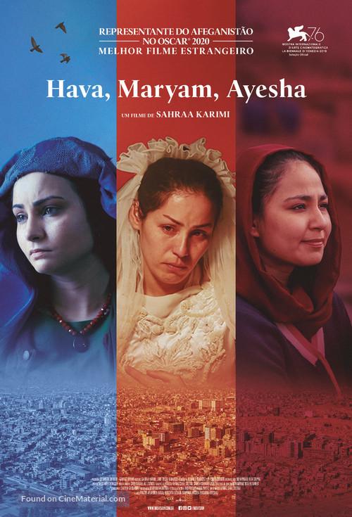 Hava, Maryam, Ayesha - Brazilian Movie Poster