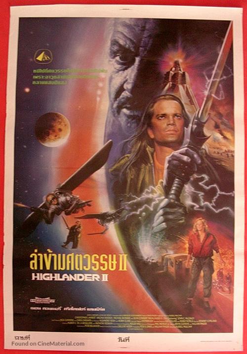 Highlander 2 - Thai Movie Poster