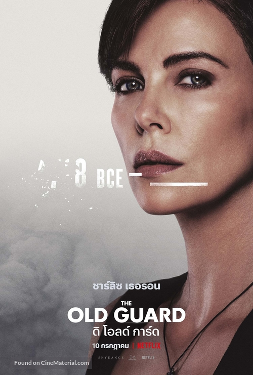 The Old Guard - Thai Movie Poster