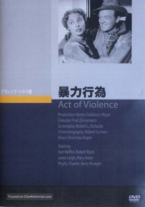 Act of Violence - Japanese DVD movie cover