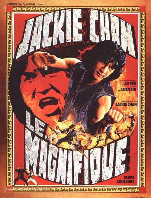 She hao ba bu - French Movie Poster