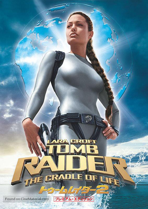 Lara Croft Tomb Raider: The Cradle of Life Japanese dvd cover