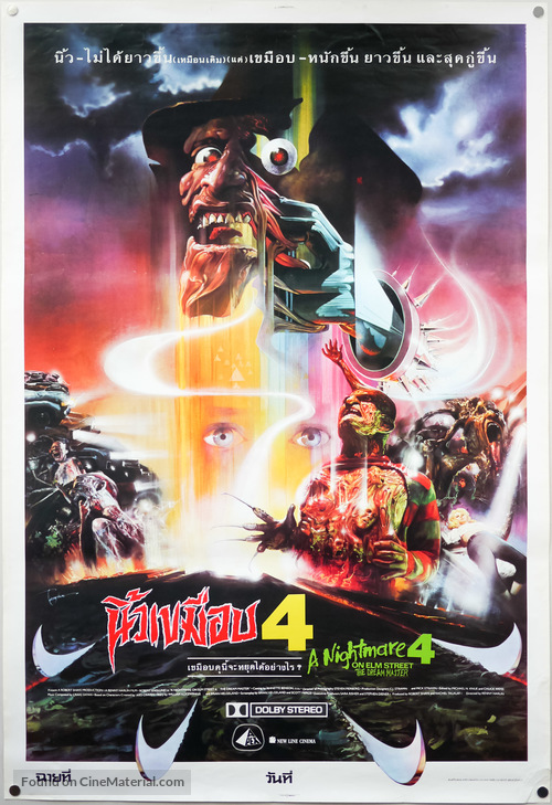 A Nightmare on Elm Street 4: The Dream Master - Thai Movie Poster
