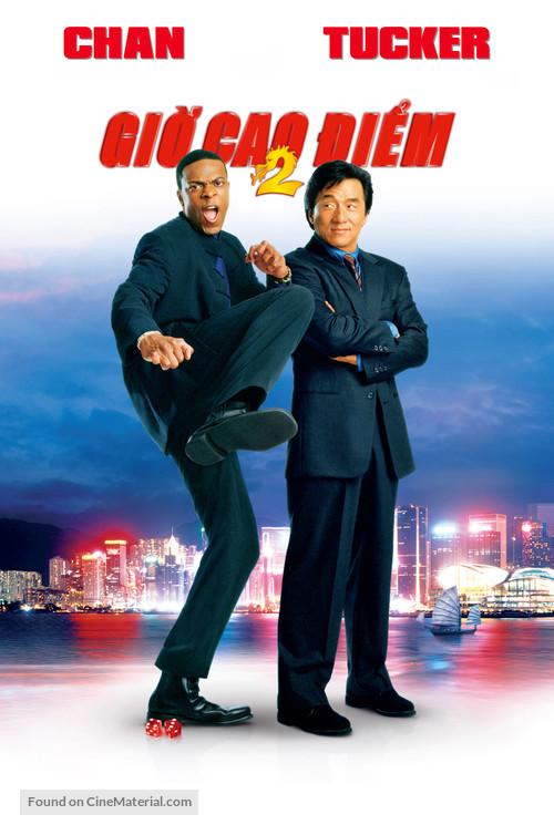 Rush Hour 2 - Vietnamese Movie Poster