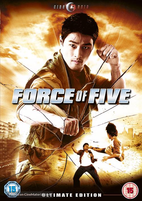 5 huajai hero - British DVD movie cover