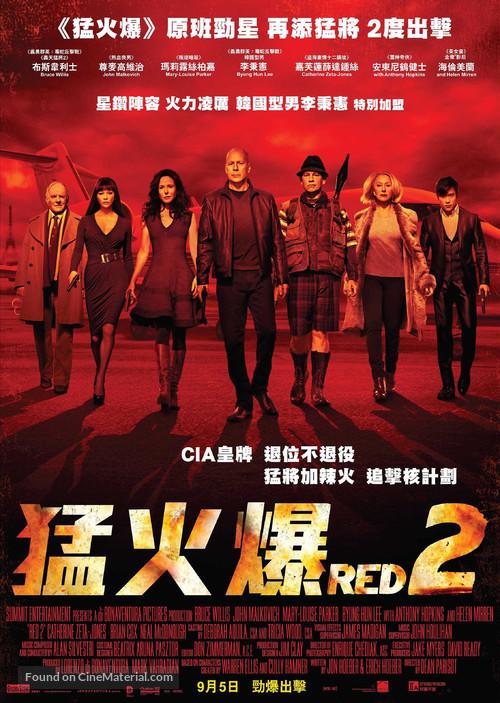 RED 2 - Hong Kong Movie Poster
