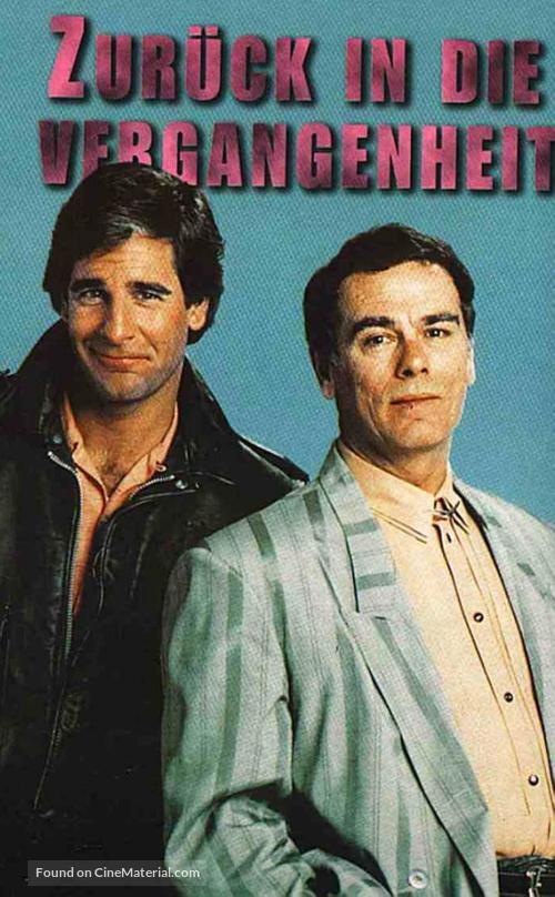 """Quantum Leap"" - German VHS movie cover"