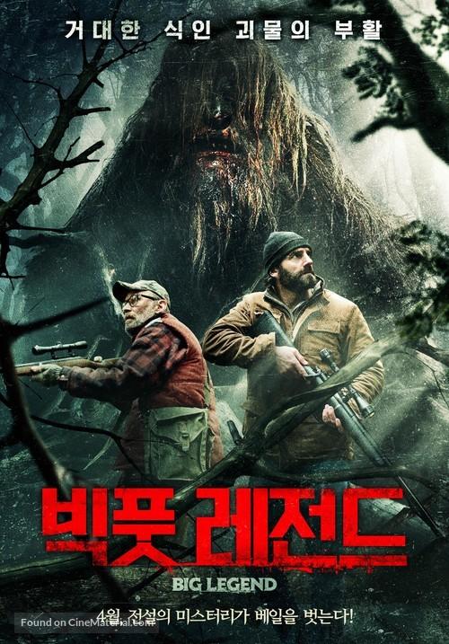 Big Legend - South Korean Movie Poster