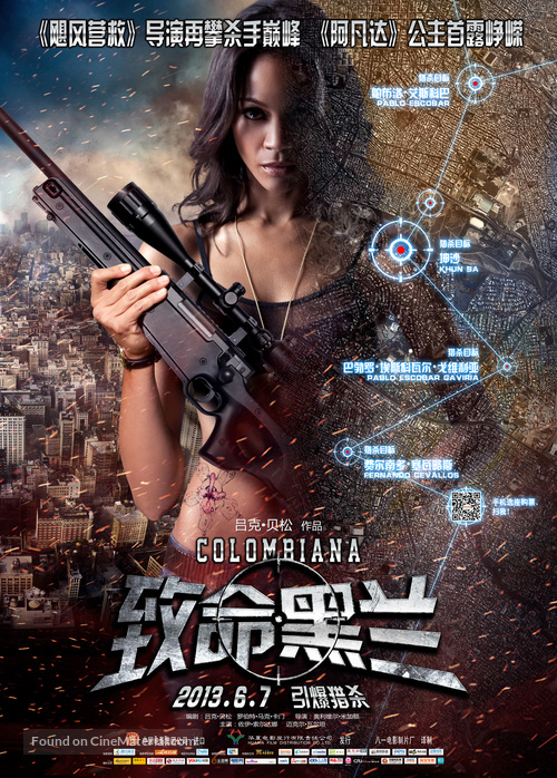 Colombiana - Chinese Movie Poster