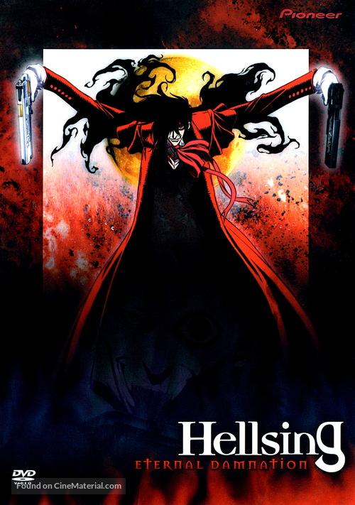 """""""Herushingu"""" - DVD movie cover"""