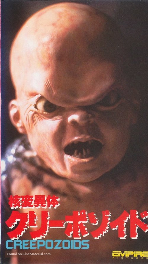 Creepozoids - Japanese Movie Cover