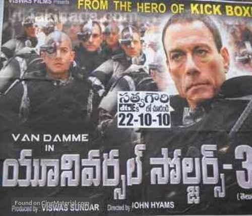 Universal Soldier: Regeneration - Indian Movie Poster