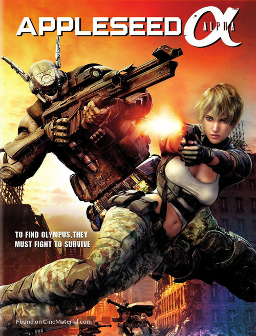 Appleseed Alpha - DVD movie cover