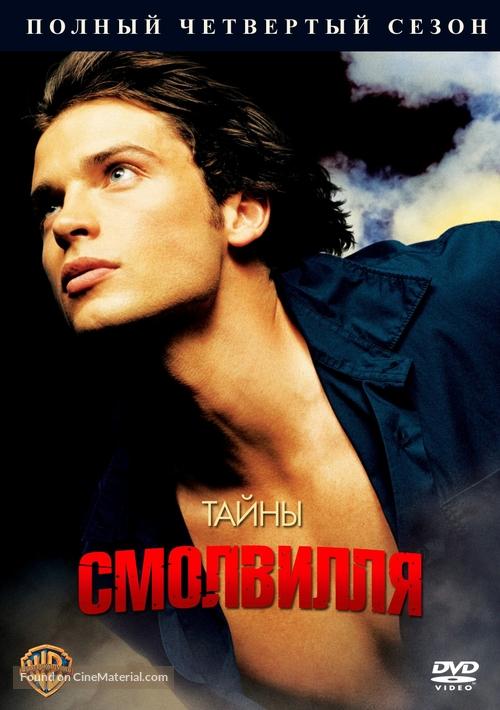 """""""Smallville"""" - Russian Movie Cover"""