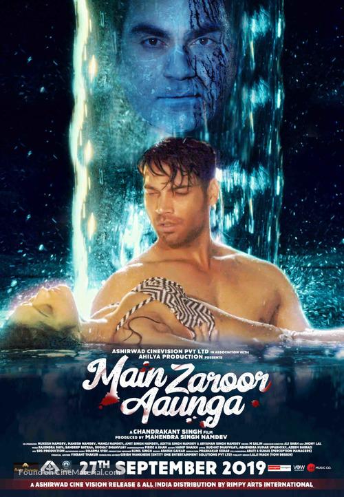 Main Zaroor Aaunga - Indian Movie Poster