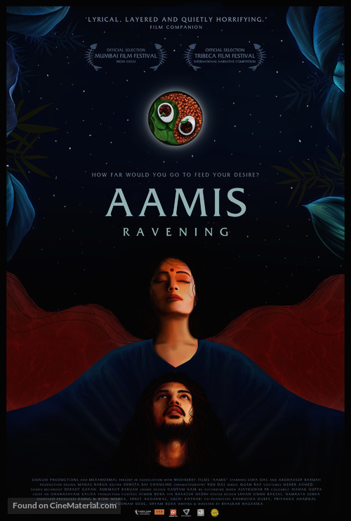 Aamis - Indian Movie Poster