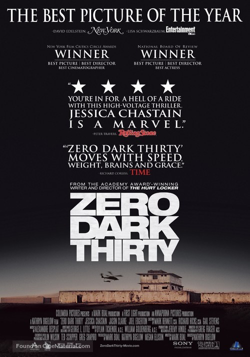 zero-dark-thirty-lebanese-movie-poster.j