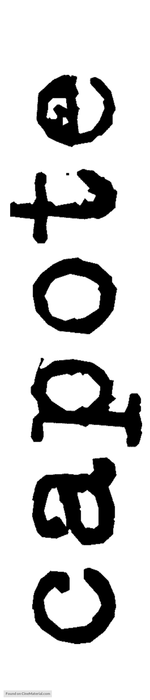 Capote - Logo