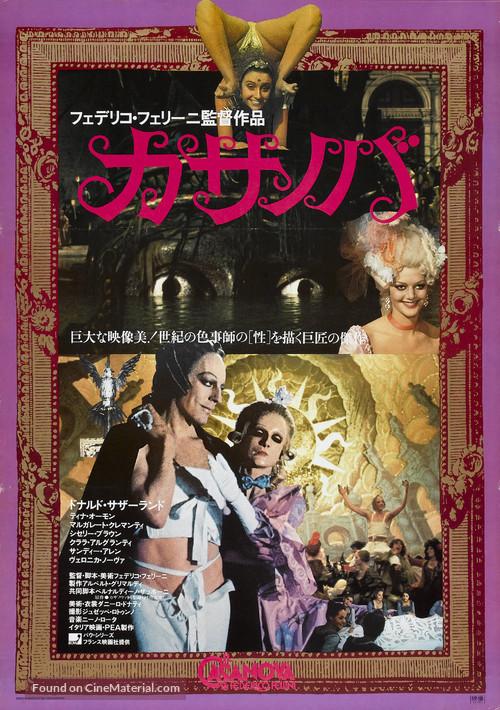 Il Casanova di Federico Fellini - Japanese Movie Poster