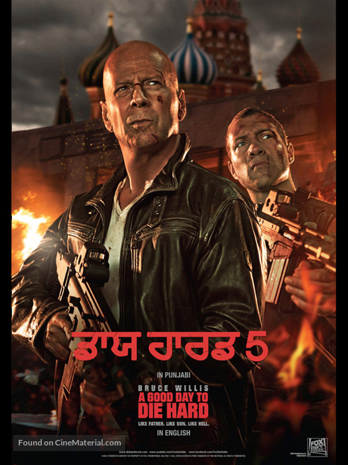 A Good Day to Die Hard - Indian Movie Poster