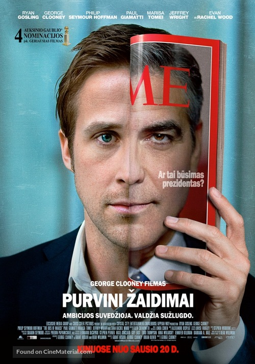 The Ides of March - Lithuanian Movie Poster