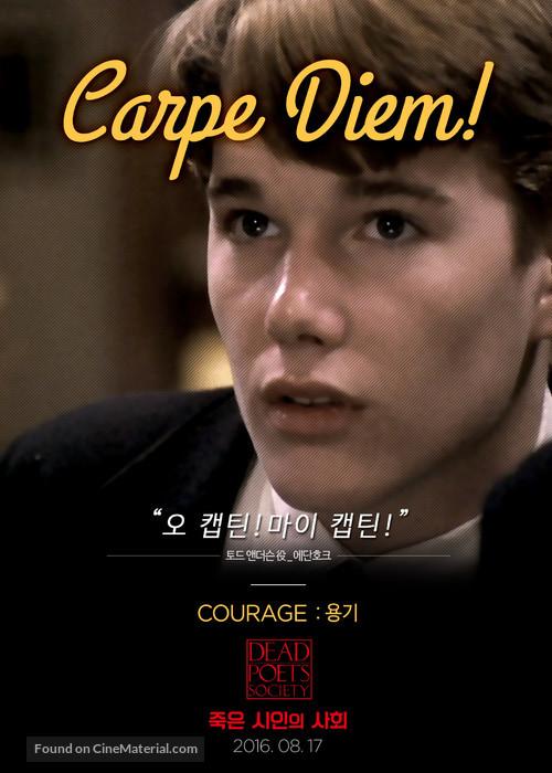 Dead Poets Society - South Korean Movie Poster