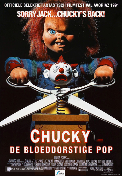 Child's Play 2 - Belgian Movie Poster