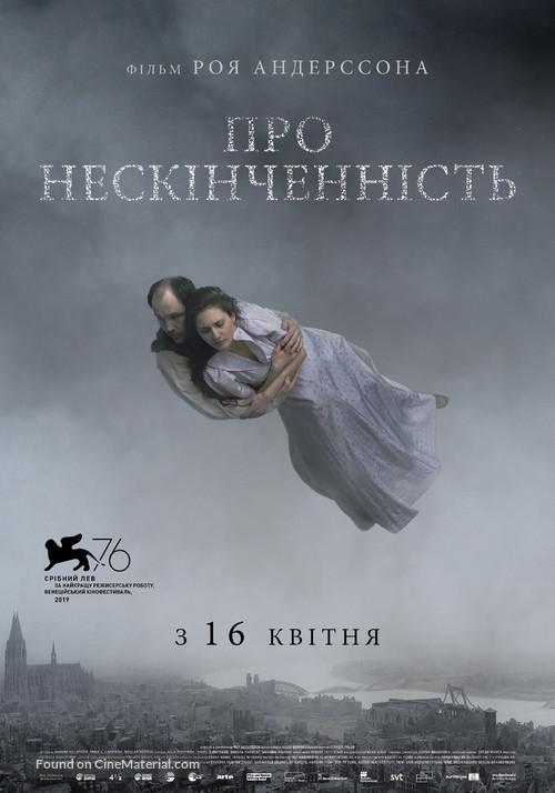 Om det oändliga - Ukrainian Movie Poster