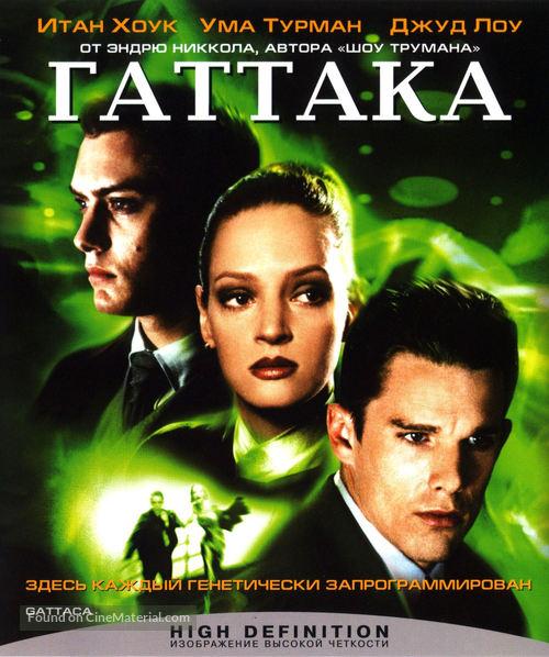 Gattaca - Russian Blu-Ray movie cover