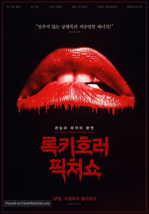 The Rocky Horror Picture Show - South Korean Movie Poster