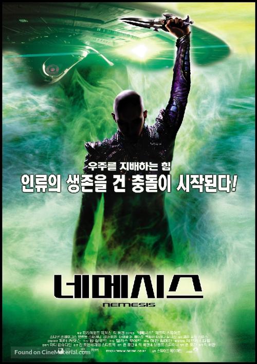 Star Trek: Nemesis - South Korean Movie Poster