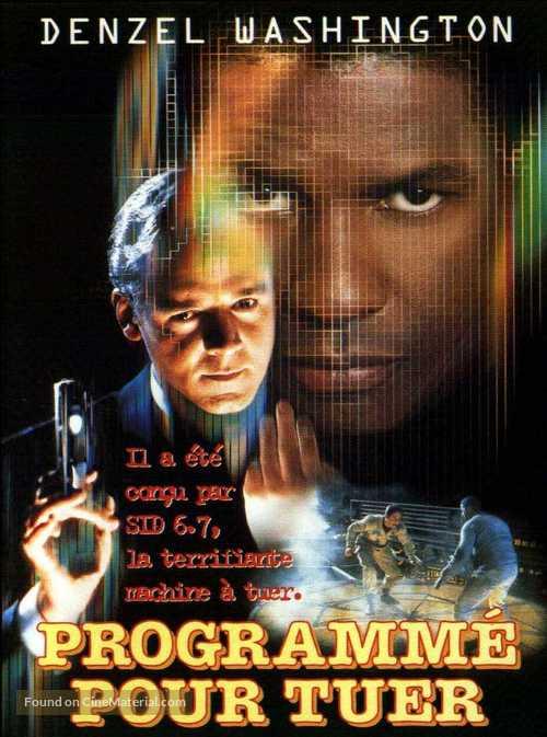 Virtuosity - French DVD movie cover