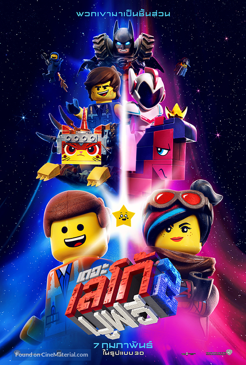 The Lego Movie 2: The Second Part - Thai Movie Poster