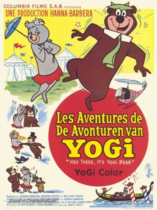 Hey There, It's Yogi Bear - French Movie Poster
