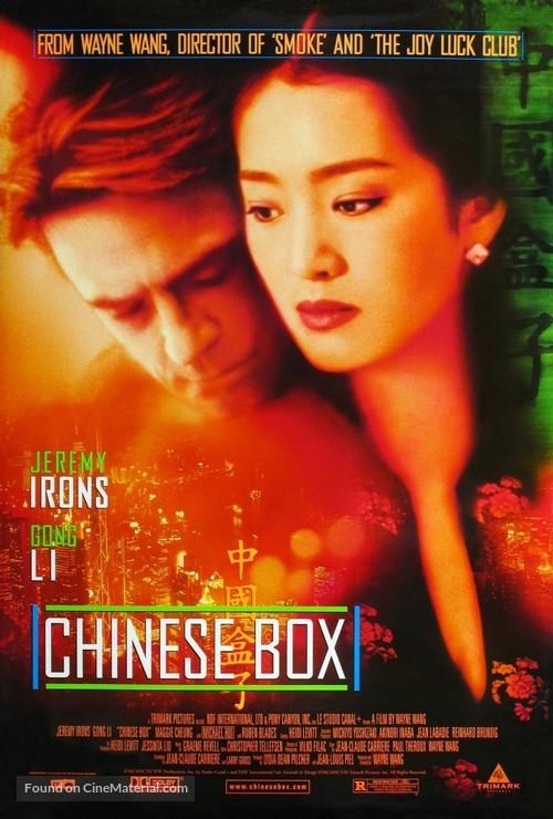Chinese Box - Movie Poster
