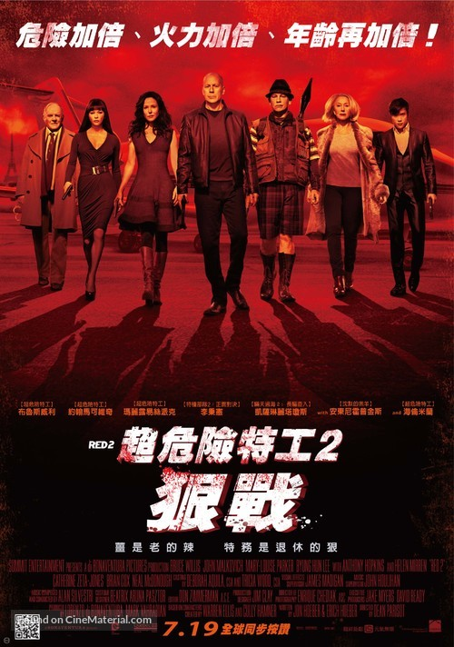 RED 2 - Taiwanese Movie Poster