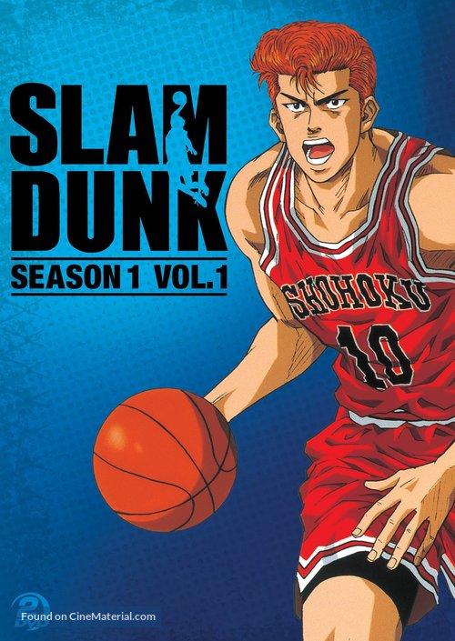 """Slam Dunk"" - DVD movie cover"