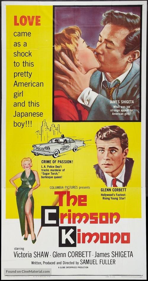 The Crimson Kimono - Movie Poster