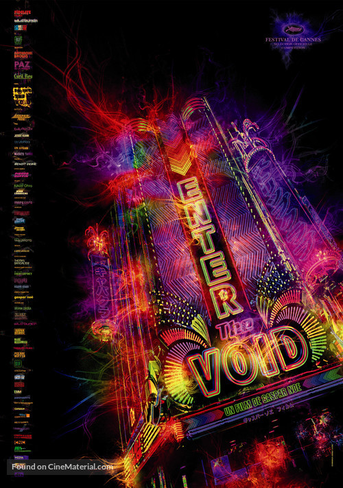 Enter the Void - French Movie Poster