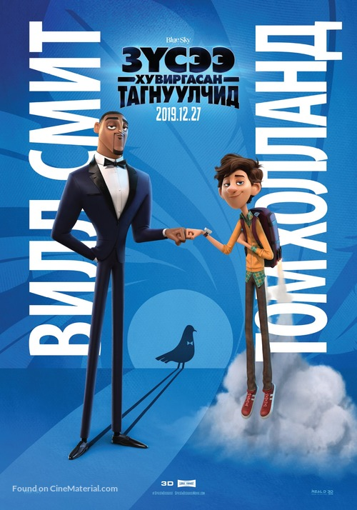 Spies in Disguise - Mongolian Movie Poster