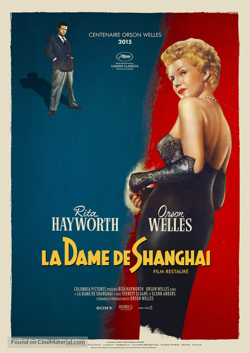 The Lady from Shanghai - British Movie Poster