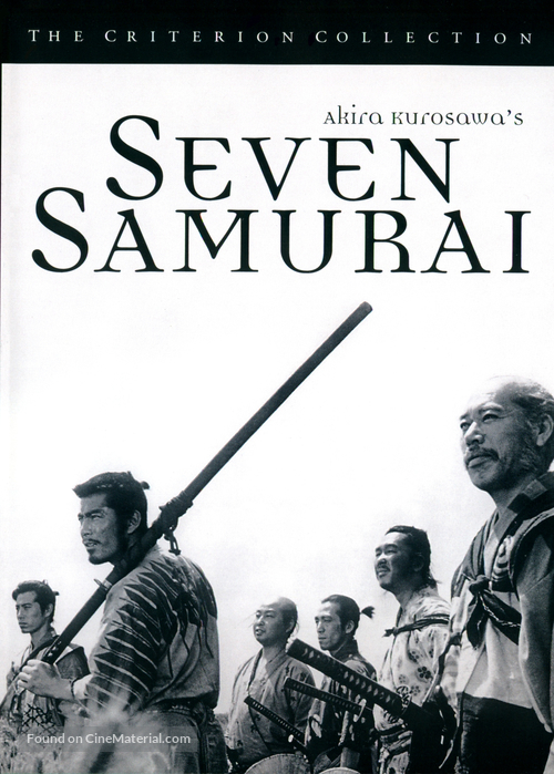 Shichinin no samurai - DVD movie cover